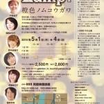 hitouchi_vol1ol